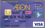 イオンSUGOCAカードのメリット・デメリット・JQ CARDとの比較まとめ