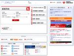 JALオンラインはサクララウンジやクラスJ無料のキャンペーンが魅力!限定運賃もあり