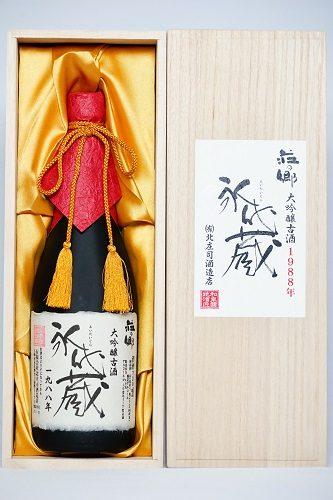 泉州地酒(永代蔵)大吟醸古酒1988年 720ml