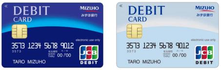 みずほ銀行のデビットカード