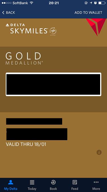 ゴールドメダリオン