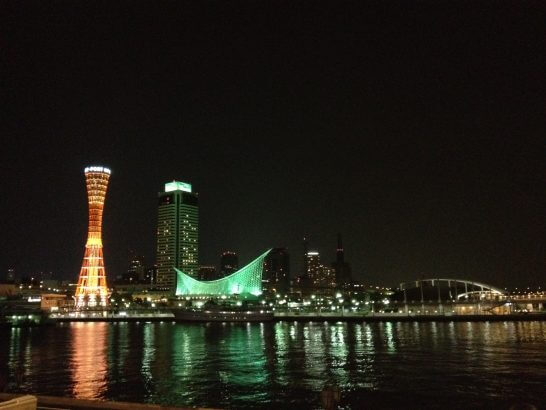 神戸の夜景