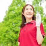 JCBゴルファーズ倶楽部 SGC会員はJCBプレミアムカード会員の秀逸なゴルフ・メンバーシップ!