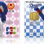 UCSドラゴンズカードはドアラ・勝利ポイント・限定グッズ・観戦チケット割引が魅力!