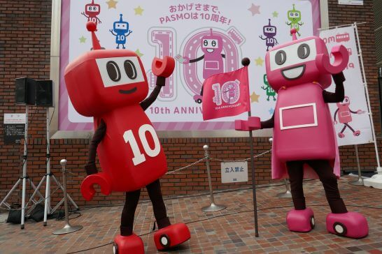 PASMOのロボット、ミニロボット10週年の看板