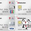 楽天カード(JCB・VISA・Mastercard)
