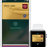 エポスカードがApple Pay(アップルペイ)を利用可能に!Suicaチャージでもポイントが貯まる!