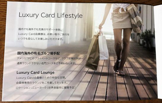 Luxury Card Lifestyle