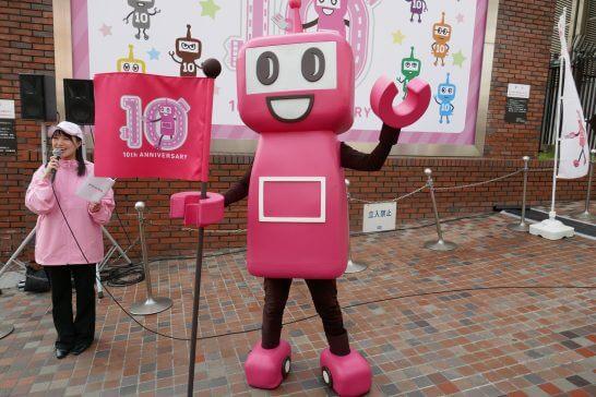 10周年のフラッグを持つPASMOのロボット