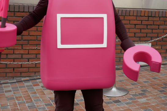 PASMOのロボットのポケット