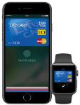 ライフカードがApple Pay(アップルペイ)を利用可能に!Suicaチャージでもポイントが貯まる!