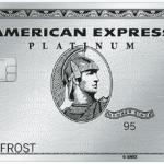 アメックス・プラチナがメタルカードを発行開始!金属製は正義!