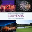100周年だから「100ポイントでイベント参加」キャンペーン