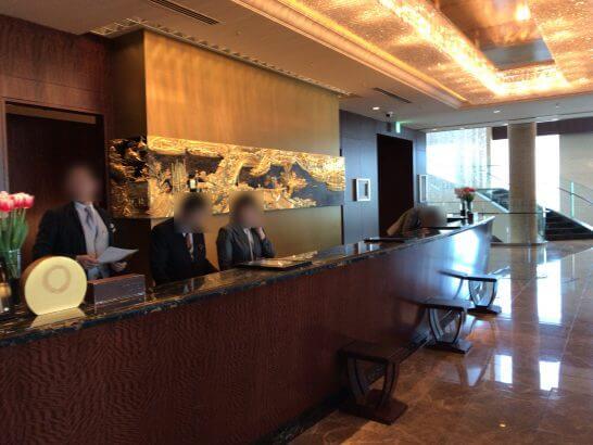 シャングリ・ラホテル東京のフロント
