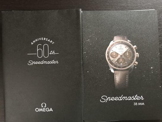 オメガ スピードマスター60周年と38 MM