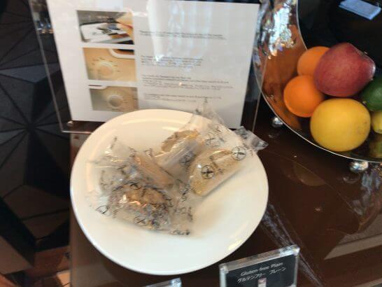 ザ・プリンスギャラリー 東京紀尾井町のクラブラウンジの朝食 (グルテンフリーのパン)