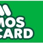 モスカードはキャンペーンとクレジットチャージがお得!最大14.5%OFF&6%還元