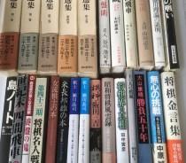 東村山市で古本出張買取 将棋の本を400冊