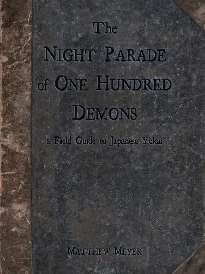 The Night Parade of One Hundred Demons (cover)
