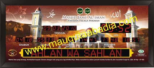 TQ-10-RK Datar Masjid Jami Al Iman Haidir2