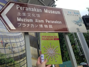 Armed with the guidebook. GO GO to Peranakan Museum!