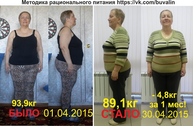 Наталия 1 мес_640