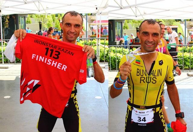 Финишер Ironstar 113 Kazan 2016, Максим Бувалин. Результат 5:19:44
