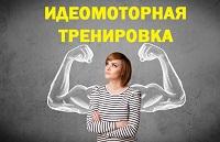 Как бегать и тренироваться в режиме «САМОИЗОЛЯЦИИ»?