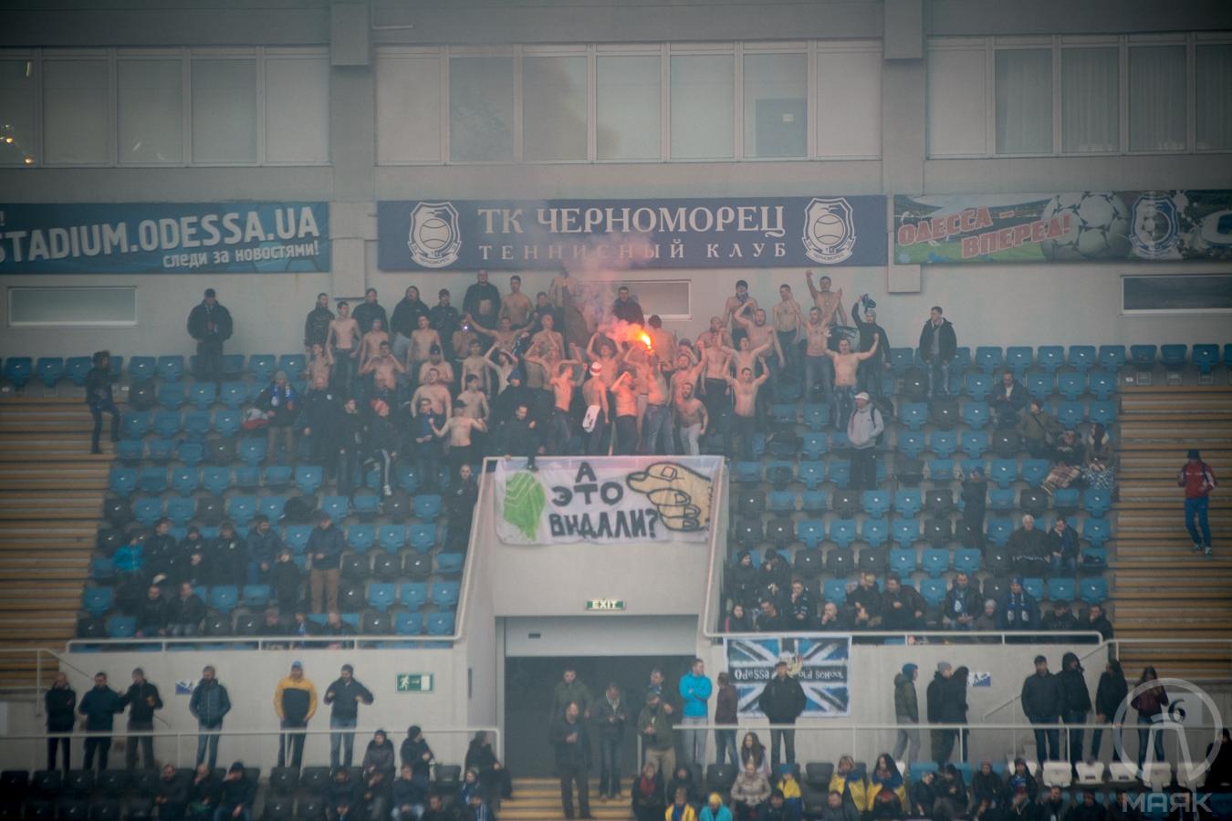 Черноморец-карпаты марш (47)