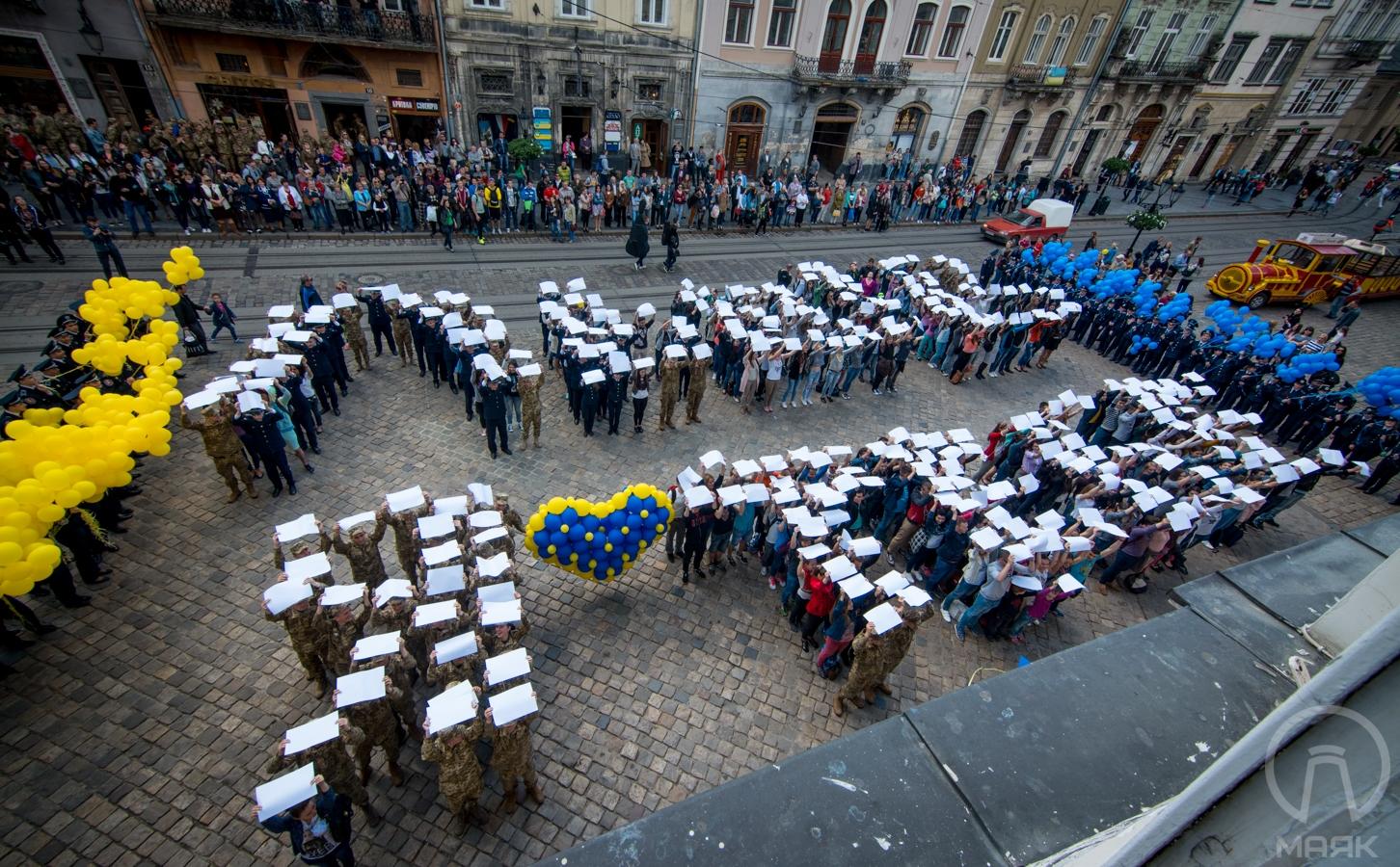 День міста Львів 760 (11)