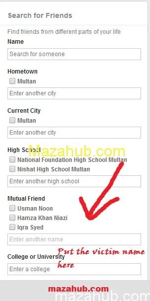 Check hidden friend list