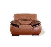Кресло кожаное А 2403
