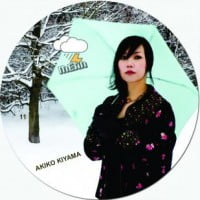 Akiko Kiyama - My Beer in the Shape of a Boy