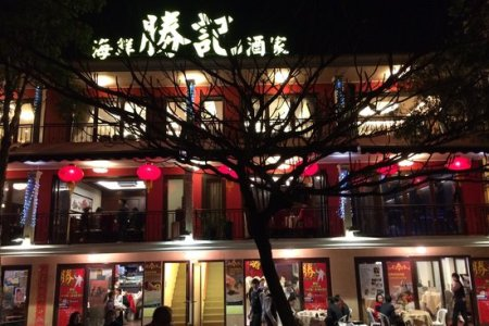 sing kee seafood restaurant