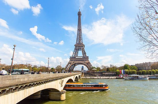 Paris in One Day Sightseeing Tour provided by Paris City Vision     Paris in One Day Sightseeing Tour provided by Paris City Vision   Paris   Ile de France   TripAdvisor