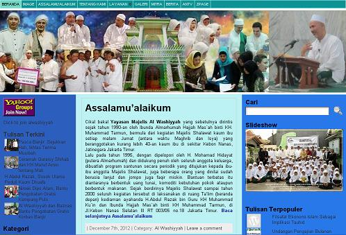 Website Al Washiyyah