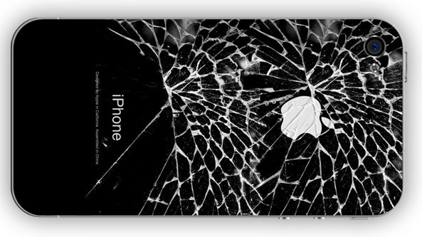 cracked-phone