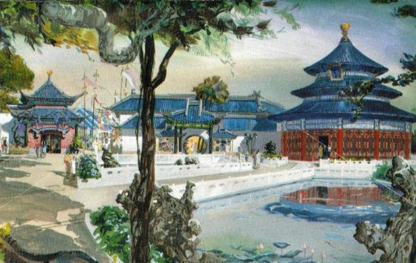 EPCOT Center Preview Scenes Postcards 13 (1981)