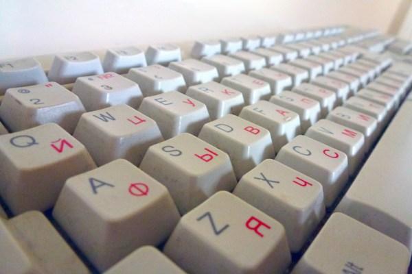 russian-keyboard-fotorus
