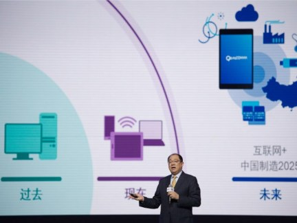 Frank Meng, chairman of Qualcomm China, makes a speech during the Global Mobile Internet Conference (GMIC) at the National Convention Centre in Beijing on April 28, 2016. GMIC is hosting mobile executives, entrepreneurs, developers, and investors from around the world. / AFP / NICOLAS ASFOURI (Photo credit should read NICOLAS ASFOURI/AFP/Getty Images)