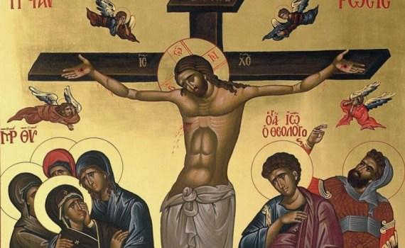 Gospod na Krstu