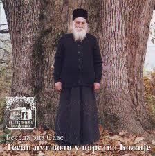 o.Sava Vaznesenjski