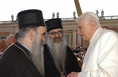 Amfilohije Irinej papa