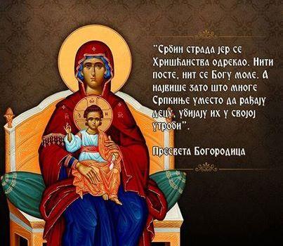 Богородица упозорава Србе