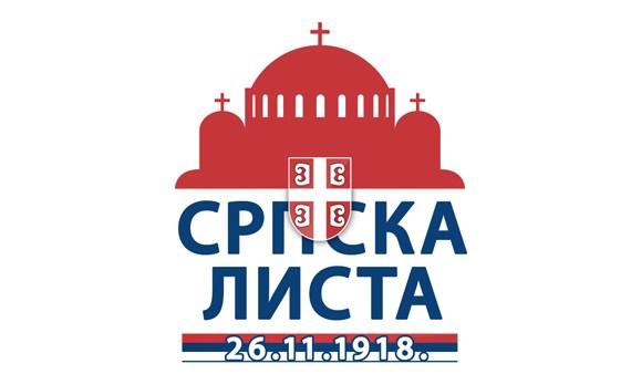 Srpska-lista-crna-gora3