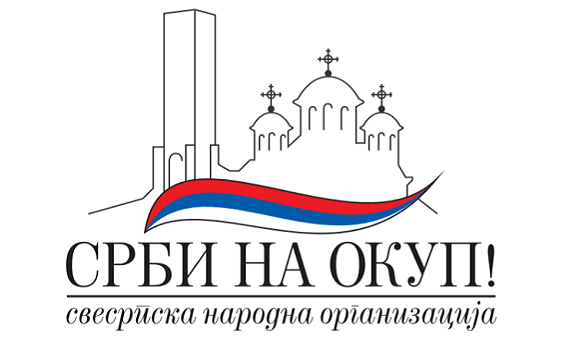 Logo-SrbiNaOkup