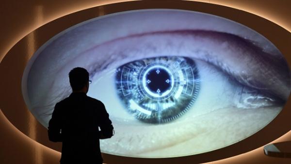 biometrijski-nadzor