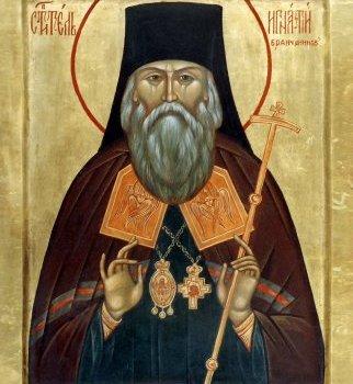 Sveti Ignatije Brjančaninov 0004