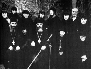 Patrijarh Ilija 2 i Arhimandrit Gavrilo