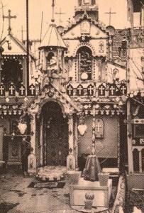crkva tbilisi